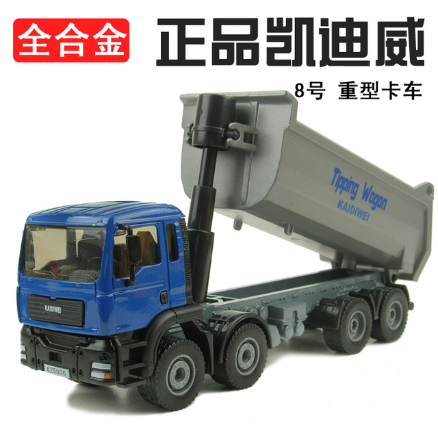 Full alloy heavy duty wheel dump-car transport vehicle dump truck toy car