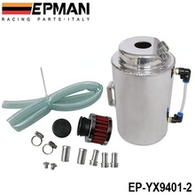 EPMAN UNIVERSAL 2L ALUMINIUM ALLOY OIL CATCH CAN TANK WITH BREATHER FILTER EP-YX9401-2(China (Mainland))