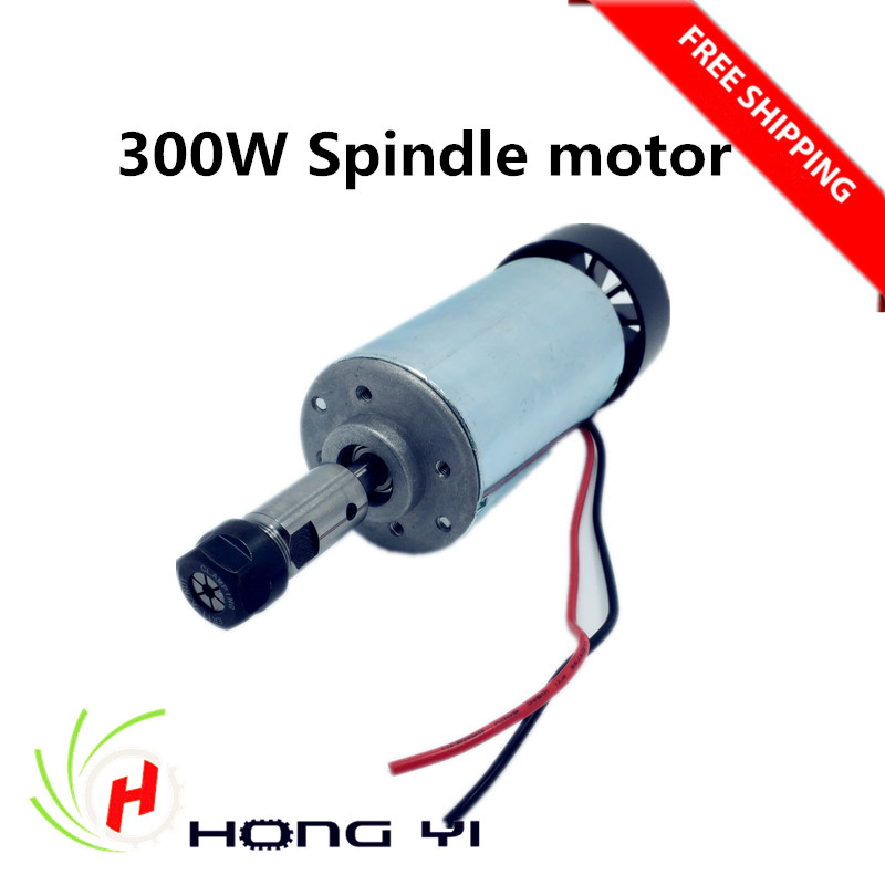Buy Free Shipping 0 3kw Cnc Spindle Motor