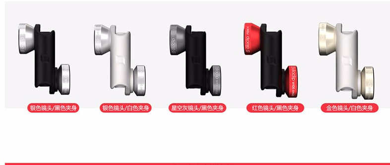 Mobile Clip Camera Lens  4 in 1 Mobile Phone Lenses Fish Eye Lentes Macro Len Wide Angle Contact Lenses for iPhone 6 6s 6p 6sp