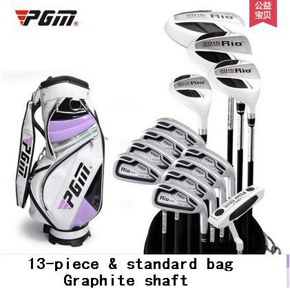 brand PGM, ladies golf clubs complete set of Graphite shaft with bag. The PGM that is Top-selling Golf Goods Brand in China(China (Mainland))