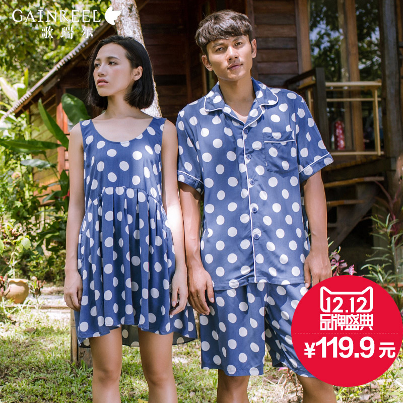The new wave point lovely song Riel Ms sweet summer men s pajamas couple nightgown home