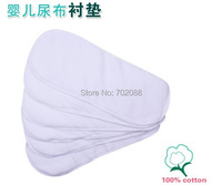 Retail New Reusable and Easy use Soft and Breathable Baby Modern Cloth Diaper Nappy Liners inserts 3 Layers