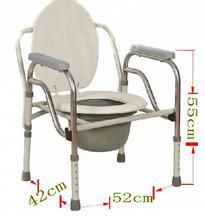 Folding Handicapped Bath Chair Disabled Toilet Potty Chair Height-Adjustable Elderly Seat Commode Chair (China (Mainland))