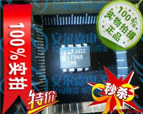 Здесь можно купить     LT1468CN8 LT1468 DIP-8  Электронные компоненты и материалы
