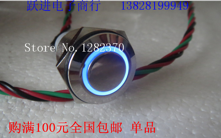 [SA] 16MM metal button on the host computer desktop switch 50CM wire extension cords 6V angel eyes lighted buttons  --20PCS/LOT<br><br>Aliexpress