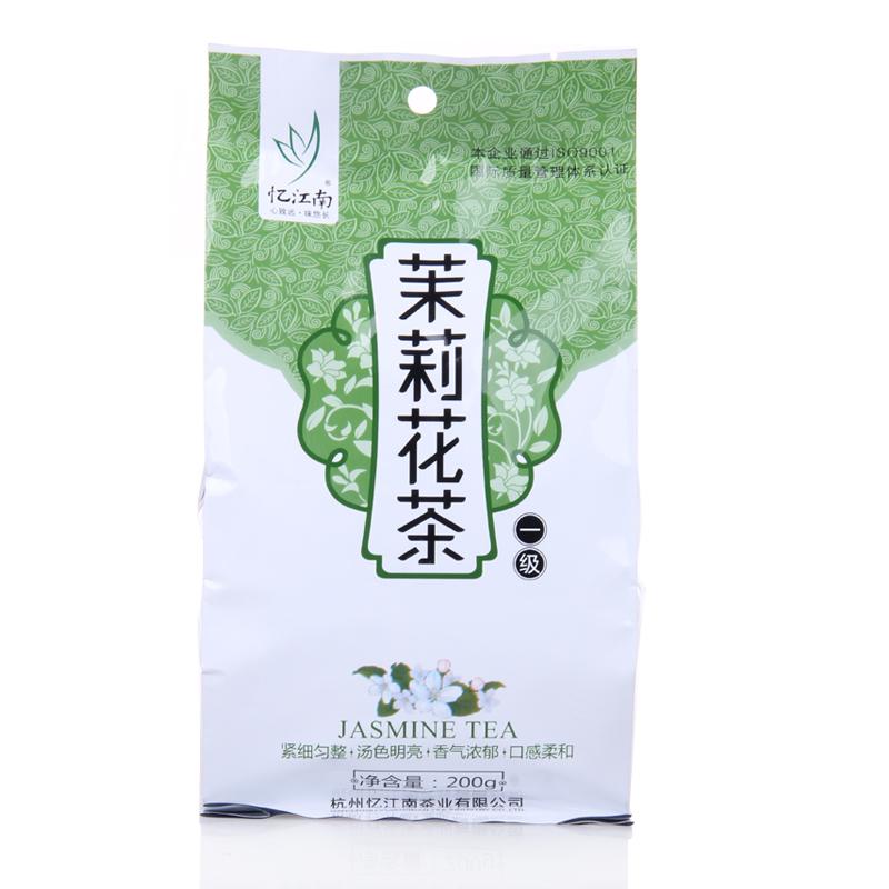Гаджет  GT02 Promotion!  Jasmine flower Green tea 2013 tea Super grade  200g Chinese tea premium spring tea free shipping None Еда