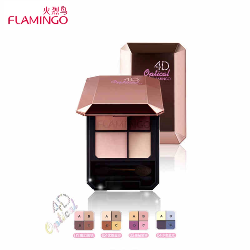 Free Shipping Flamingo 4D Optical Stereo Eye Shadow Four Colors Nature Mineral Pearlescent Eye Shadow Powder Easy to Wear 568(China (Mainland))