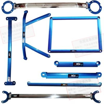 for Mitsubishi Lancer Sway Bars front top right, front stabilizer bars top right after Tac-frame chassis trolley, reinforcement