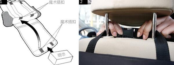 Автомобильные держатели и подставки