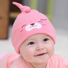 9 Colors Cartoon Baby Girl Boy Toddler Cotton Sleep Cap Headwear Lovely Hat(China (Mainland))