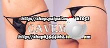 Buy Leatherwear Furs * 1723 *Ladies Thongs G-string Underwear Panties Briefs T-back Swimsuit Bikini Free Shipping