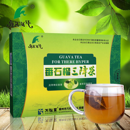 Wild guava dry sugar-free foods can be equipped with blood glucose paliurus high drop tea massager frozen Body(China (Mainland))