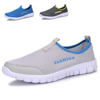 Мужчины кроссовки на открытом воздухе кроссовки обувь мода 2015 лето комфортно холст ...