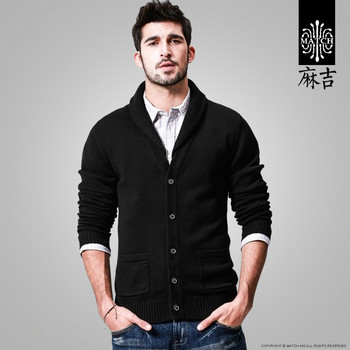 sweater men jacket fashion cardigans men high quality soft knit turn down collar jacket