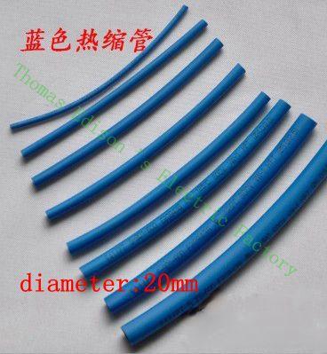20mm Blue Colors Heat Shrink Tubing tube sleeving Shrinkable Tubing sleeve 100M/LOT insulation casing(China (Mainland))