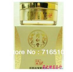 Active Anti- Wrinkles Firming Cream 40g Skin Care 40g<br><br>Aliexpress