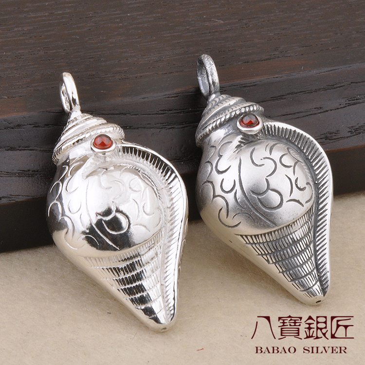 Eight S925 Sterling Silver Pendant Eight Buddhist silversmith Tai Yin baby snail wholesale conch Pendant(China (Mainland))