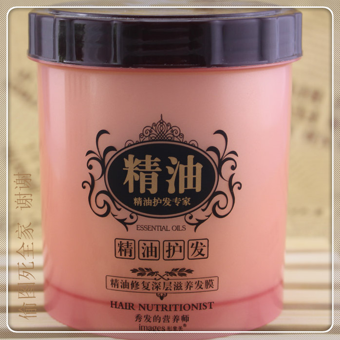 rose essential oil silk protein to repair skin care hair conditional(China (Mainland))