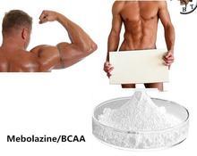 BCAA powder sports supplement nutrition BCAA powder 500g Best Sport Nutrition BCAA,INSTANT BCAA 2:1:1(China (Mainland))