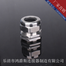 Direct stainless steel cable waterproof connector M18 external thread mechanical metal tools hardware connector fittings(China (Mainland))