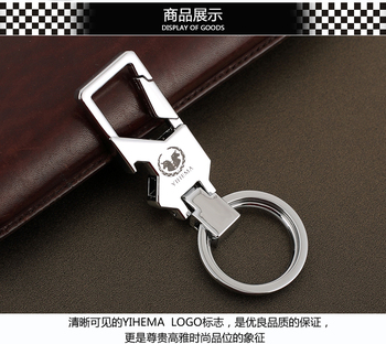 new arrival cute metal zinc alloy car key chain with bottle opener for keys trendy buckle hot. Black Bedroom Furniture Sets. Home Design Ideas