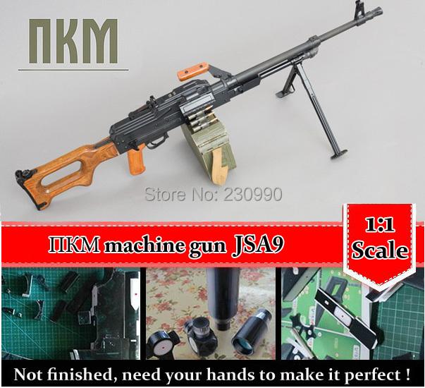 2014 New Russian PKM machine gun model Scale 3D Paper Models Cosplay Kits Kid Adults' Weapons Model Guns Handmade Toys