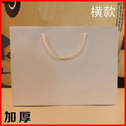 Free shipping !! 20pcs/lots 35cm*26cm*15cm White kraft paper gift bag, Festival gift bags, Paper bag with handles(China (Mainland))
