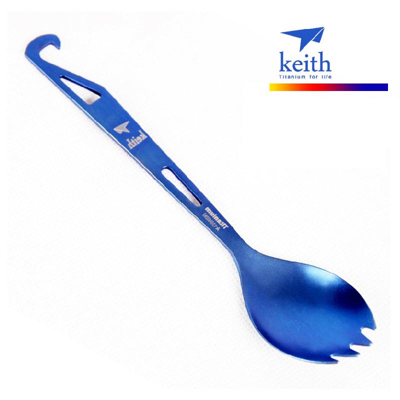 Titanium cutlery. Color oxidation Spork.Folding titanium spoon Outdoor metal utensils.Lightweight knife and fork. High hardness.(China (Mainland))