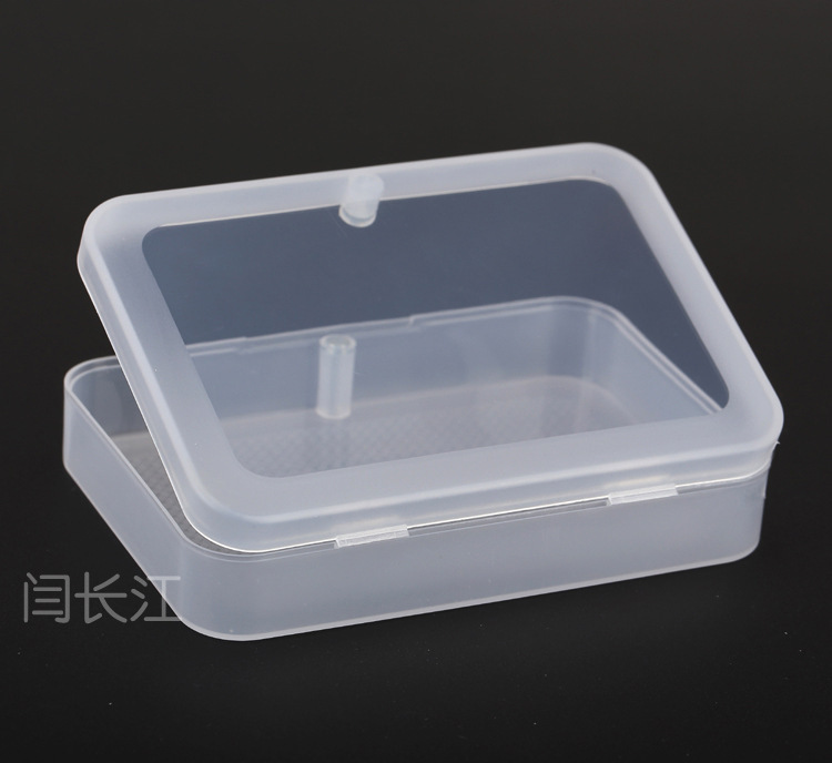 Rectangular metal parts transparent plastic box packaging plastic boxes plastic box card case R660 pp(China (Mainland))