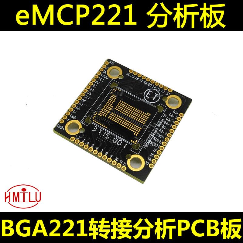 eMCP221 analysis board welding board socket BGA221 transfer board analysis PCB board manufacturers(China (Mainland))