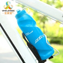 A25 Free Shipping New Outdoor Sports Cycling Camping Bicycle Bike 700ml Sports Water Bottle Blue