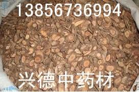 The supply of non medicinal black tiger Kadsura heteroclita for sulfur in gas pain; blood stasis.<br><br>Aliexpress