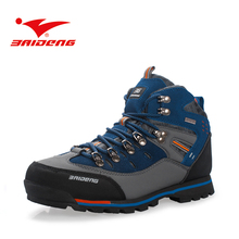 Baideng Brand Men Athletic Shoes Breathable Trekking Outdoor Boot Men's Hiking Rock Climbing Sport Boots Shoes Botas D(China (Mainland))