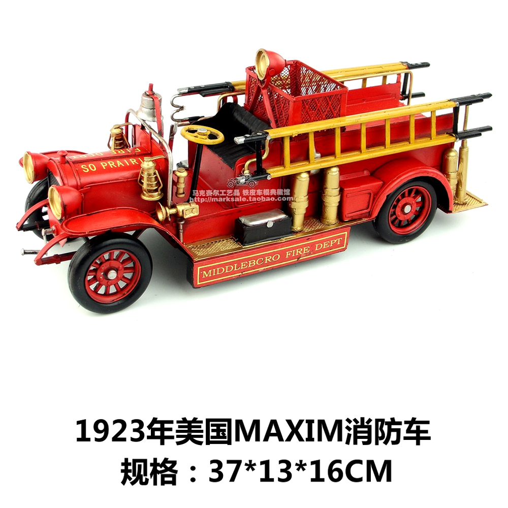Hot Classic Retro 1923 American Vintage Fire Truck Model Creative Mini Iron Craft Best Gift Home Bar Decoration(China (Mainland))