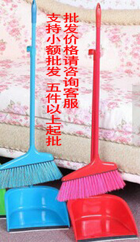 8001 besmirchers dustpan set home broom plastic clean combination set dustpan besmirchers combination(China (Mainland))