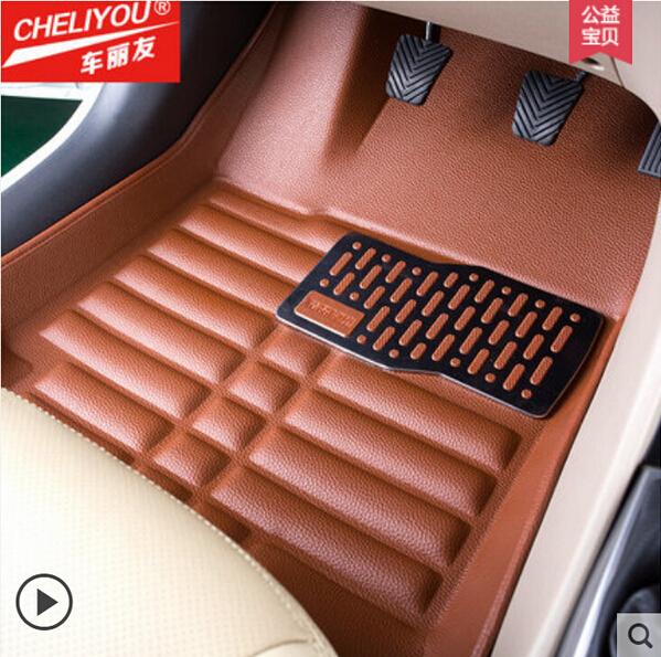 Boutique 3d luxury slush floor mats foot pad mat for honda for 1992 honda accord floor mats