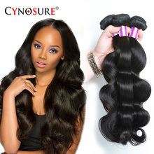 Brazilian Virgin Hair Body Wave Grade 7A Brazilian Body Wave 4 Bundles Unprocessed Brazilian Human Hair Weave Bundles 100g/Pc