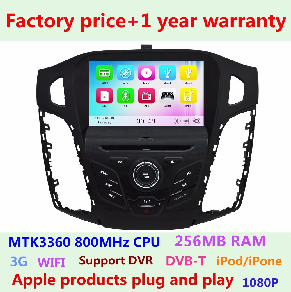 8 Inch Car DVD Player For Ford Focus 3 C-MAX 2011 2012 2013 2014 With 3G WIFI Canbus GPS Navigation System Bluetooth Radio RDS(China (Mainland))