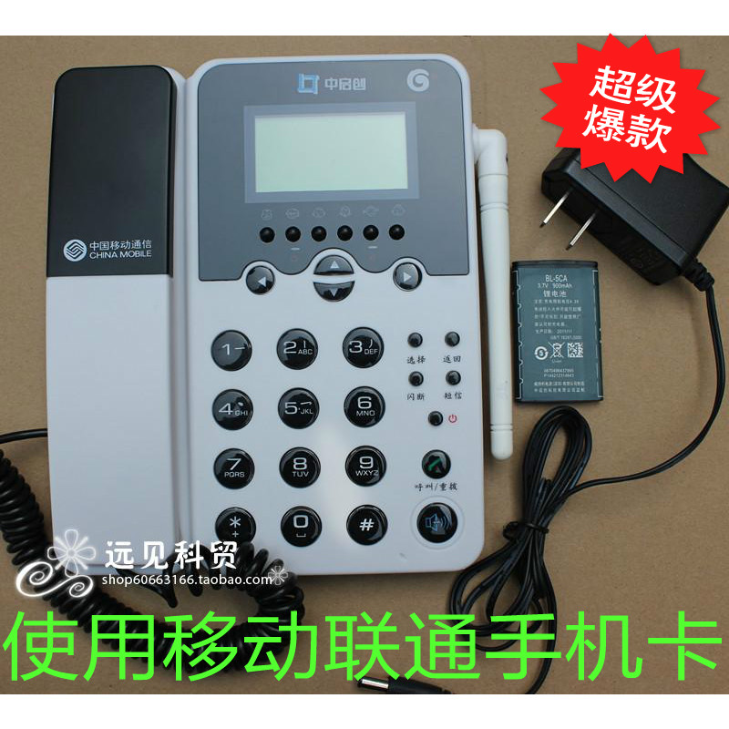promotion new arrival px700 wireless landline phone ultra thin china unicom mobile phone card. Black Bedroom Furniture Sets. Home Design Ideas