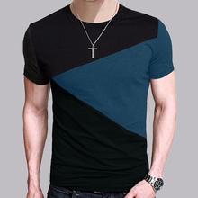 Buy 6 Designs Mens T Shirt Slim Fit Crew Neck T-shirt Men Short Sleeve Shirt Casual tshirt Tee Tops Short Shirt Size M-5XL TX116-R for $4.42 in AliExpress store