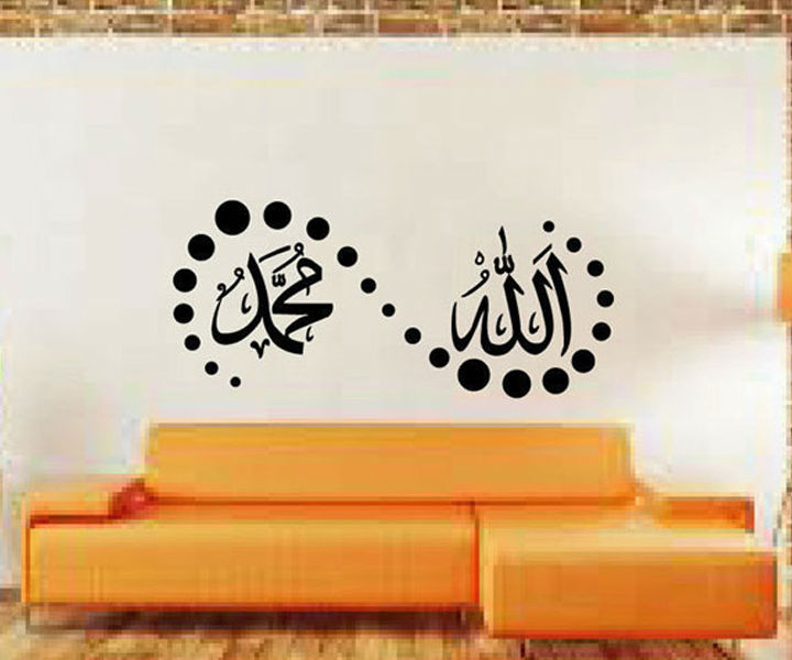 polka dots calligraphy islam wall stickers removable wallpaper self adhesive quote lettering decoration for room
