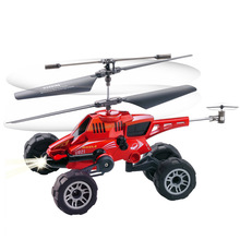 Multifunction ruggedness remote control aircraft children's toys remote control car model helicopter fired missiles at a bullet
