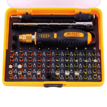 53 in 1 Multi-purpose Precision Magnetic Screwdriver Set with Trox Hex Cross Flat Y Star Screw Driver for phone Pc(China (Mainland))