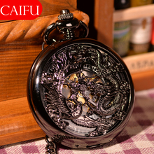 Cool Unique Traditional Chinses Dragon&Phoenix Men Rare Mechanical Hand Wind FOB Pocket Watch With Chain Black Free Shipping(China (Mainland))