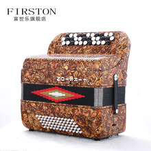 Celluloid 34 Buttons 60 Bass Accordion With Case(China (Mainland))