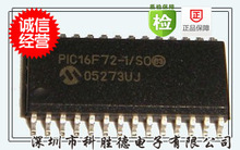 PIC16F73 PIC16F73-I / SO SOP-28 SOP28 SMD new original - SZ Integrated circuit store