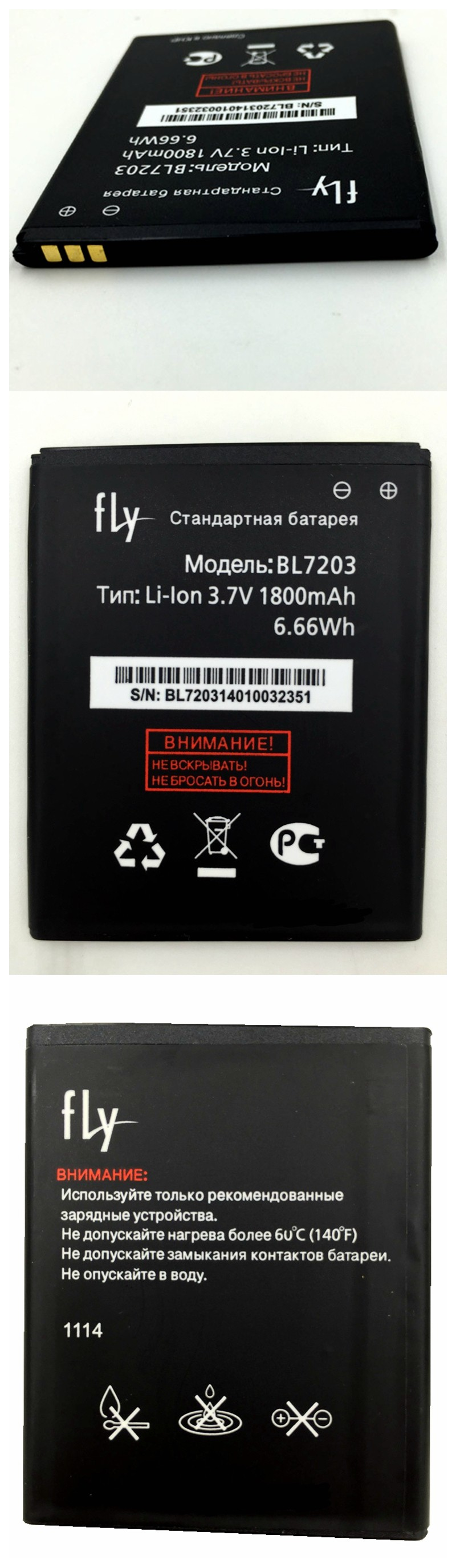 BL3805 1750mAh High quality mobile phone battery for FLY IQ4402 IQ4404 battery