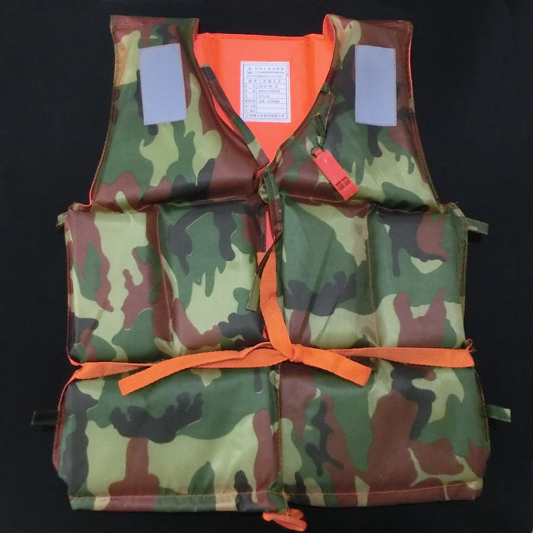 Free Shipping quality adjustable reflective waterproof adult beach/sea safety life jacket life vest boating vest swimming vest(China (Mainland))