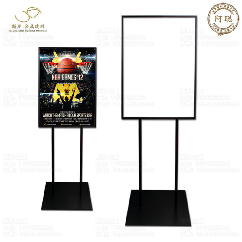 Wholesale A1 poster stand black powder coated poster stand KT board display stand(China (Mainland))